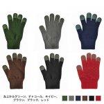 楽らく手袋