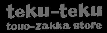 旅するワクワクに出会える東欧雑貨店 tekuteku