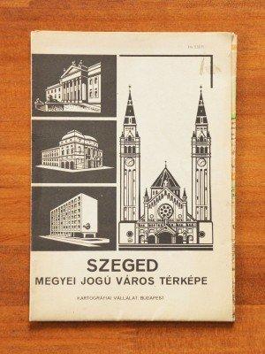 ハンガリーの古地図 SZEGED