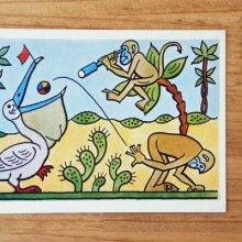 チェコ ポストカード ペリカンと2匹のサル