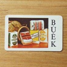 ハンガリー カードカレンダー 小麦粉 1981年