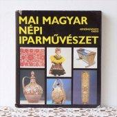 ハンガリー 民族本 MAI MAGYAR NEPI IPARMUVESZET