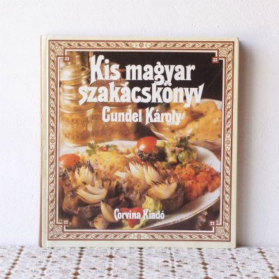 ハンガリー 料理本 Kis magyar szakacskonyv
