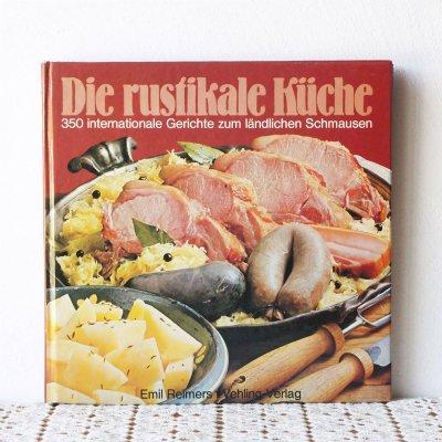 ドイツの料理本 Die rustikale kuche