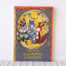 ハンガリーの絵本 KALIMPASZ A HOLDON