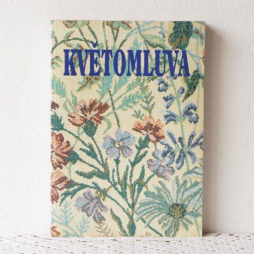 チェコスロバキア 植物図鑑 KVETOMLUVA