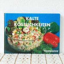 オーストリアの料理本 KALTE KOSTLICHKEITEN