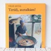 ハンガリー 暮らしの本 Terulj,asztalkam!