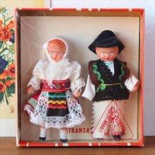 チェコスロバキア 民族衣装のラバーミニチュアドールカップル 箱付き