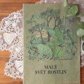 東ドイツ(DDR) 植物図鑑 MALY SVET ROSTLIN チェコ語版