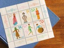 東ドイツの切手(DDR) お人形 6枚組シート