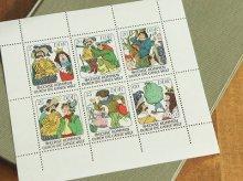 <img class='new_mark_img1' src='https://img.shop-pro.jp/img/new/icons24.gif' style='border:none;display:inline;margin:0px;padding:0px;width:auto;' />東ドイツ(DDR)の切手 6枚シート グリム童話/六人男世界を股にかける