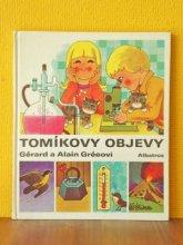 チェコの絵本 TOMIKOVY OBJEVY 1980年