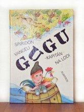 チェコスロバキアの絵本 GUGU KAPITAN NA LODI 1986年