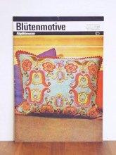 東ドイツ(DDR) 刺繍のパターン入り冊子 Blutenmotive Abplattmuster A