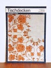 東ドイツ(DDR) 刺繍のパターン入り冊子 Tischdecken Abplattmuster A