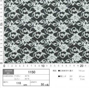 ラッセルレース ナイロン45%コットン55% flounce(黒)