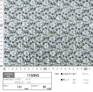 ラッセルレース ナイロン97%ポリウレタン3% allover(晒)