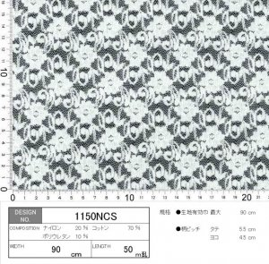 ラッセルレース ナイロン20%コットン70%ポリウレタン10% allover(黒)