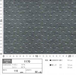 ラッセルレース ナイロン15%コットン85% allover(オフ精錬)