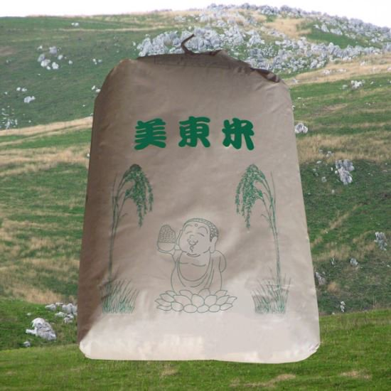 美東米ヒノヒカリ(玄米)30kg