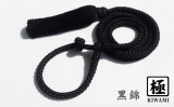 e柴房付リード 【極】 黒錦(引き綱)<img class='new_mark_img2' src='https://img.shop-pro.jp/img/new/icons15.gif' style='border:none;display:inline;margin:0px;padding:0px;width:auto;' />