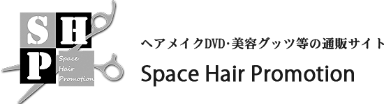 SPACE HAIR PROMOTION オンラインショップ