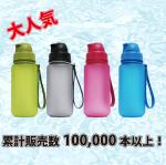 水素水生成ボトル
