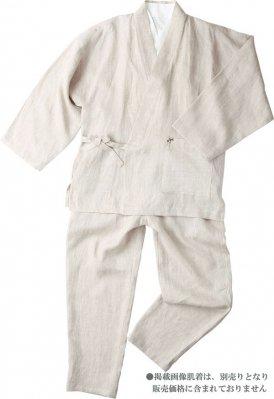 樹亜羅-一杢  作務衣-トンボ生成り 颯はやて-12