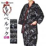 絣もんぺルック 作務衣 女性 作務衣(さむえ)日本製