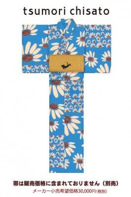 ツモリチサト浴衣(ゆかた)仕立て上り 7t-8