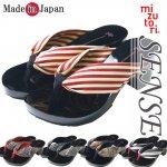 下駄 みずとり 日本製 レディース 女性 センス ハミングB SS/S/M/L/LL