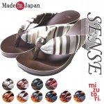 下駄 みずとり 日本製 レディース 女性 センス ハミング SS/S/M/L/LL