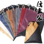 信玄袋 メンズ 巾着 レザー風 デザイン 9色 LM-39 巾着