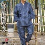 作務衣 日本製 メンズ 亀甲絣 さむえ 綿75%麻25% M/L/LL