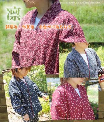 凛-女性用作務衣 麻の葉/桜