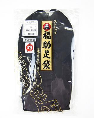 福助足袋(たび) ストレッチ黒 M〜3Lサイズ(男女兼用)
