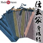 信玄袋 メンズ 日本製 紬-唐桟縞 マチ付き 9011
