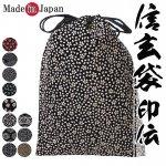 信玄袋 メンズ 日本製 巾着 印伝