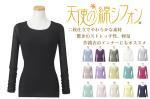 天使の綿シフォン レディース丸首長袖 16色