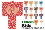 子供ツモリチサトKids浴衣(ゆかた)仕立て上がり120cm(帯別売り)