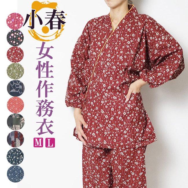 作務衣 女性 小春-婦人作務衣(さむえ)綿100% 桜・梅・トンボ柄 38-7918