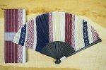【紳士用-高級扇子せんす】和装小物-昭和きもの紫 ハンカチセット