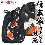 信玄袋 メンズ 日本製 巾着 マチ付き 風花
