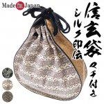 信玄袋 メンズ 日本製 巾着 菊之好 シルク印伝 コルクマチ付き