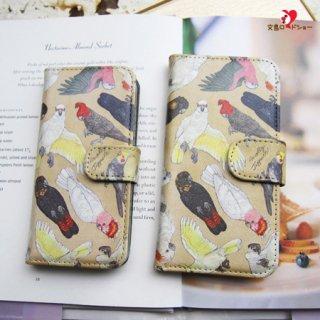 【iPhone6/6sまたはiPhone5/5s専用】Molly Tippett 【オウム科の鳥類】スマホケース*オカメインコ*PalnartPoc雑貨