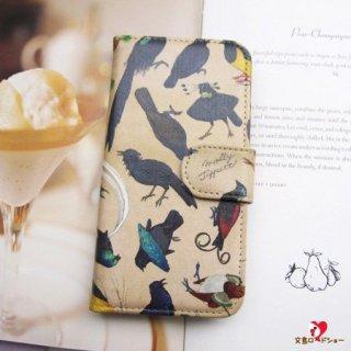 【iPhone6/6sまたはiPhone5/5s専用】Molly Tippett 【フウチョウ科の鳥類】スマホケース*PalnartPoc雑貨