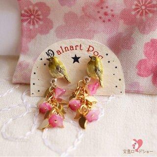 【生産終了・残り僅か!】【メジロの気持ち・ピアス】Palnart Poc 目白とピンクのお花満開のピアス お正月