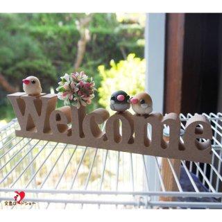【大人気!】【ハンドメイド】Happi Happiハピハピ「ウェルカムボード・白文鳥&桜文鳥&シナモン文鳥」ナチュラル