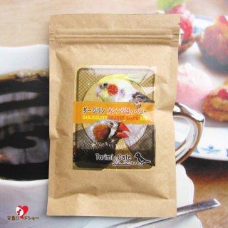 【とりみカフェ】【三角ティーバッグの紅茶】赤いほっぺの小鳥「ダージリン・オレンジほっぺコー」5杯分
